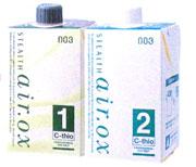 STEALTH TA-H для натуральных и слегка поврежденных волос