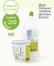 DXL Straight HD средство для выпрямления волос