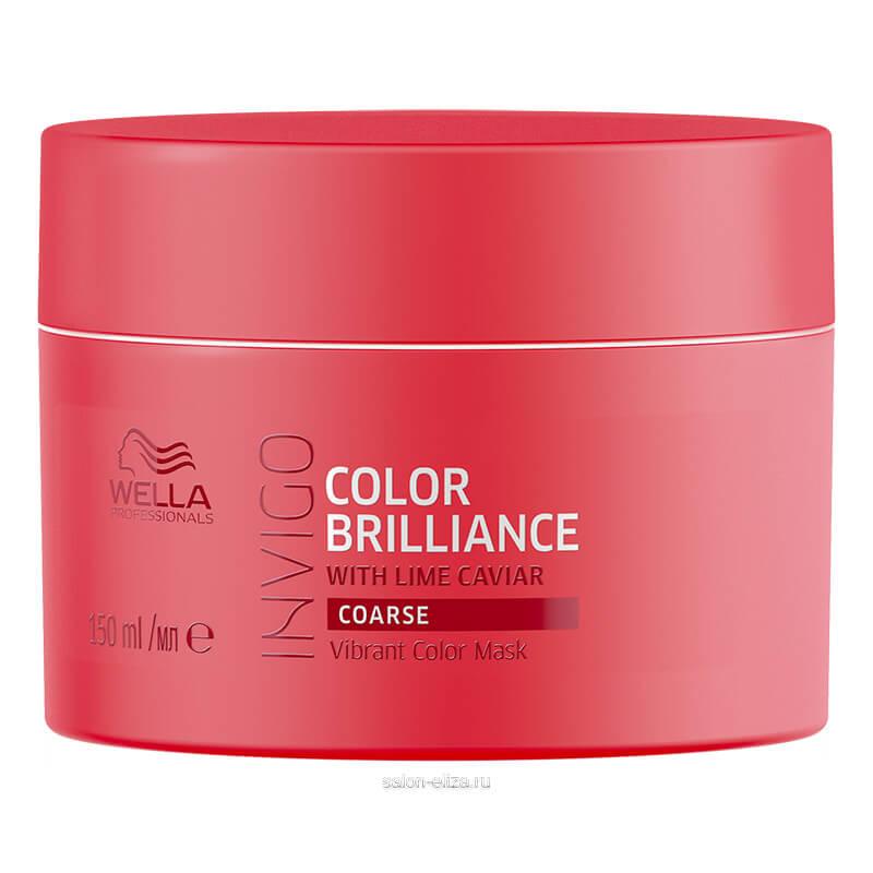 Маска-уход для защиты цвета окрашенных жестких волос Wella Invigo Color Brilliance, 150 мл