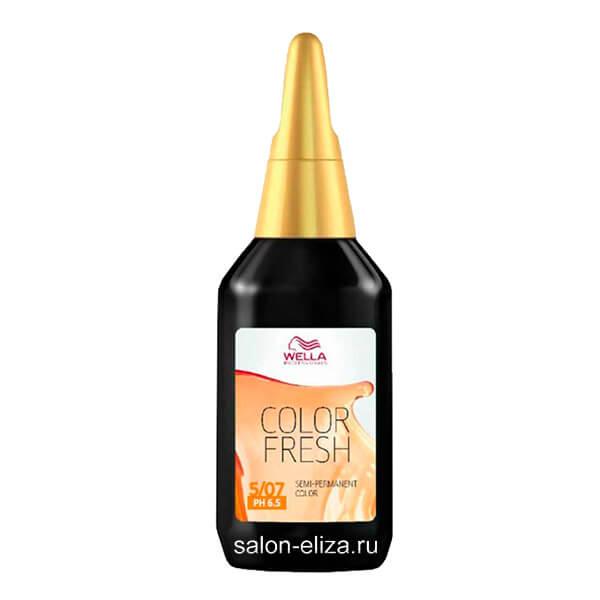 Оттеночная краска Wella Color Fresh 5/07, цвет светло-коричневый натуральный коричневый