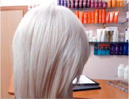 Видео блондирование Wella Blondor