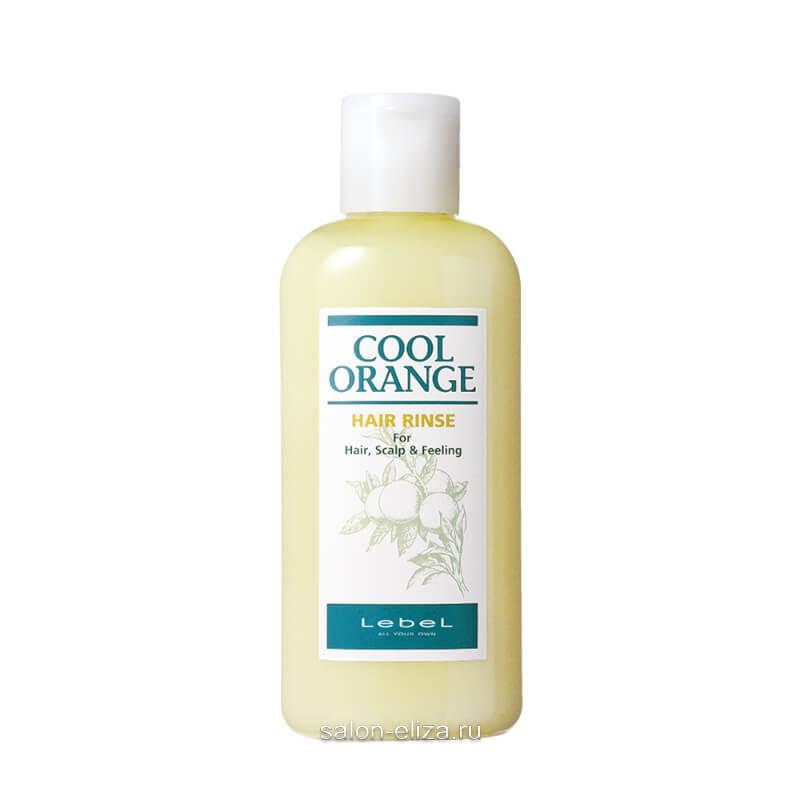 "Бальзам-ополаскиватель Lebel Cool Orange Hair Rinse ""Холодный Апельсин"" 200 мл"