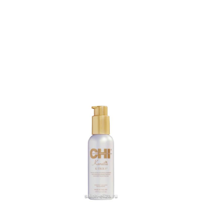 Эмульсия CHI Keratin Разглаживающее средство для волос 115 мл