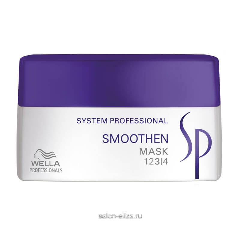 Интенсивная смягчающая маска Wella SP Smoothen для гладкости и эластичности волос 200 мл