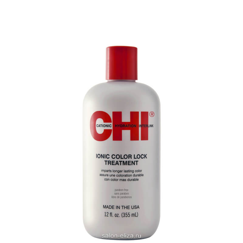 Кондиционер CHI Infra система защиты цвета 355 мл