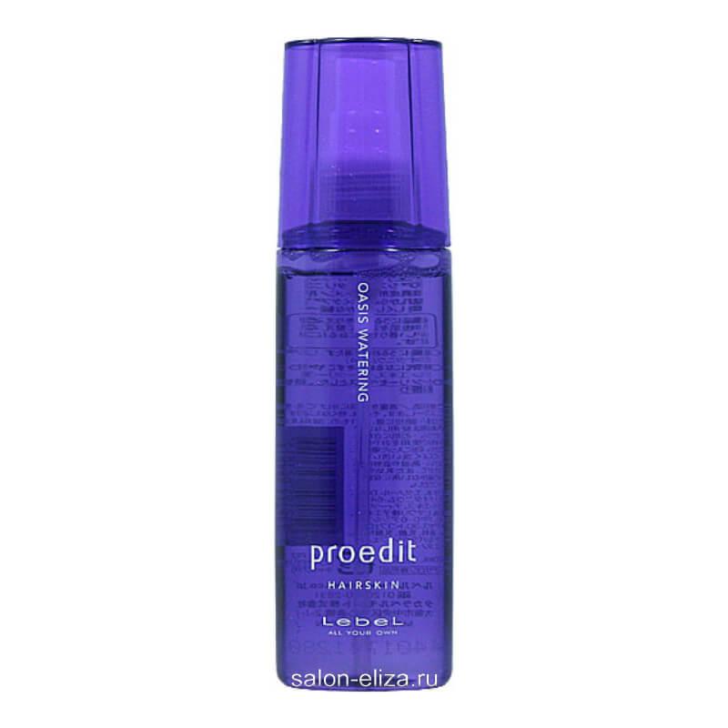 Лосьон для волос Lebel Proedit Hairskin Oasis Watering 120 гр