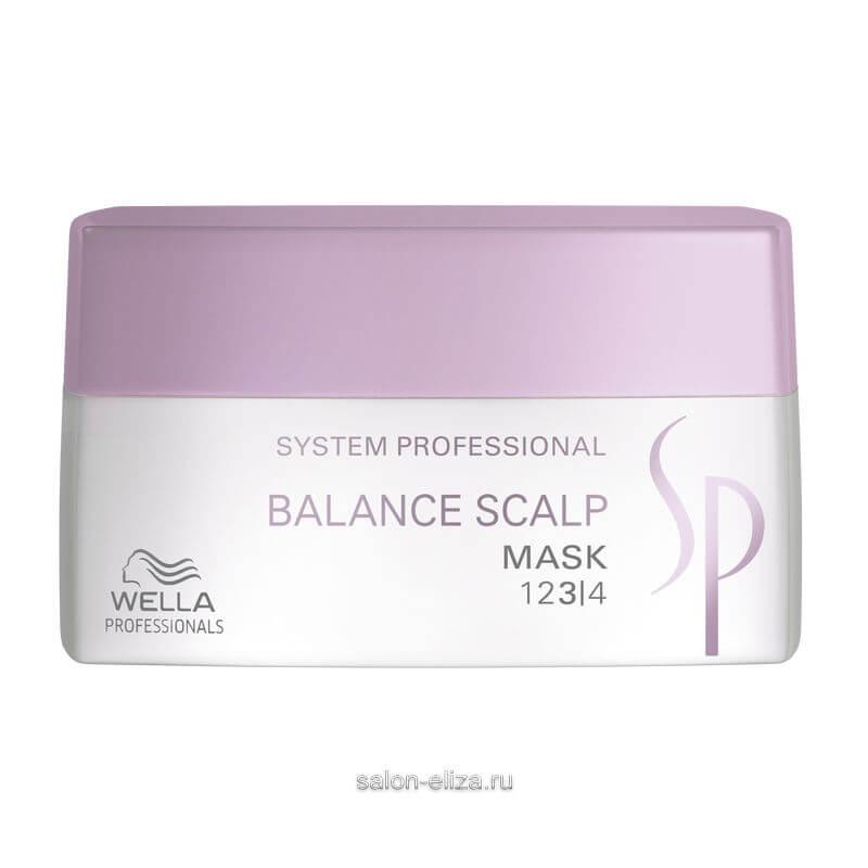 Маска Wella SP Balance Scalp для чувствительной кожи головы 200 мл