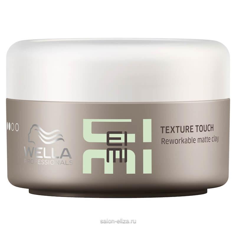 Матовая глина-трансформер Wella Eimi Texture Touch, 75 мл