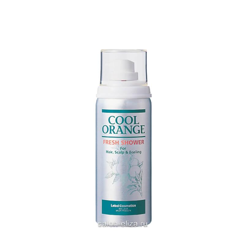 """Освежитель Lebel Cool Orange Fresh Shower для волос и кожи головы """"Холодный Апельсин"""" 75 мл"""