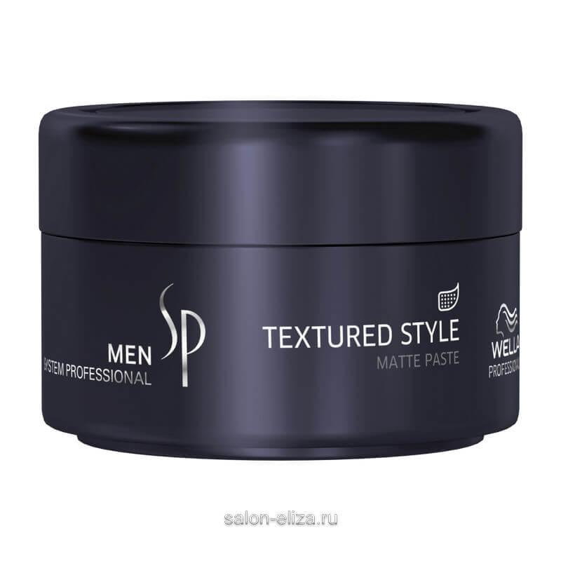 Паста для укладки Wella SP Men с матовым эффектом Textured Style 75 мл