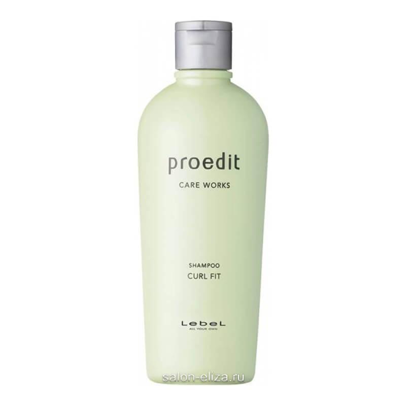 Шампунь для кудрявых волос Lebel Proedit Care Works Curl Fit Plus 300 мл
