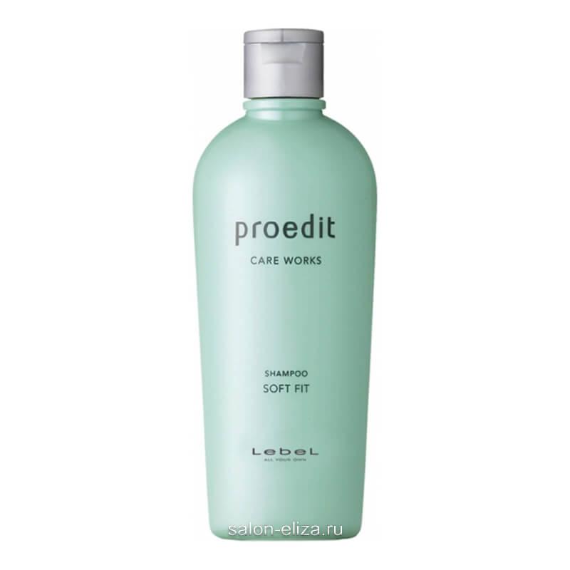 Шампунь для жестких и непослушных волос Lebel Proedit Care Works Soft Fit Shampoo 300 мл