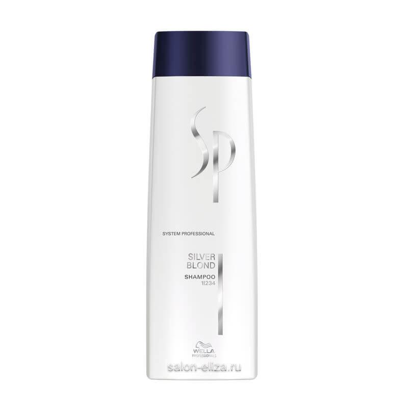 Шампунь Wella SP Expert Kit Silver Blond для светлых оттенков волос 250 мл