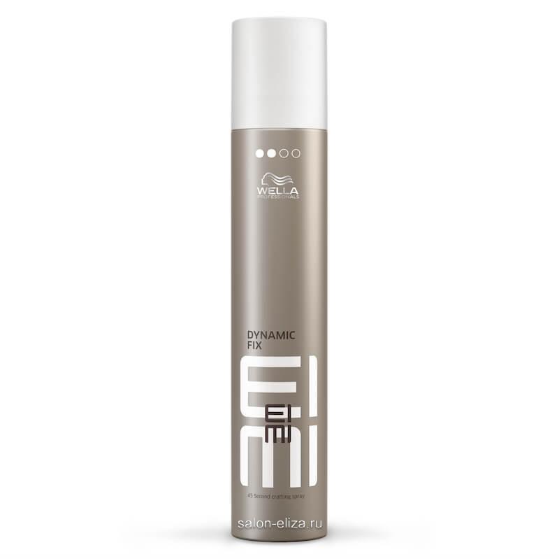 Спрей для фиксации волос 45 секунд Wella Eimi Dynamic Fix 300 мл