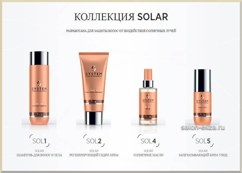 Solar. Разработана для защиты волос от воздействия солнечных лучей