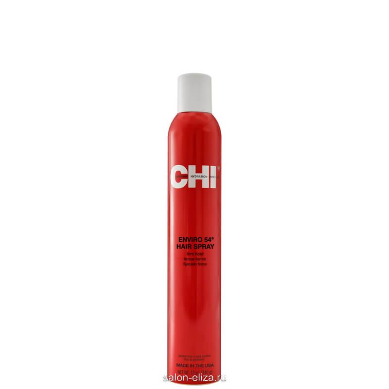 Лак для волос сильной фиксации CHI Styling Enviro Flex Firm Hold Hair Spray 340 г