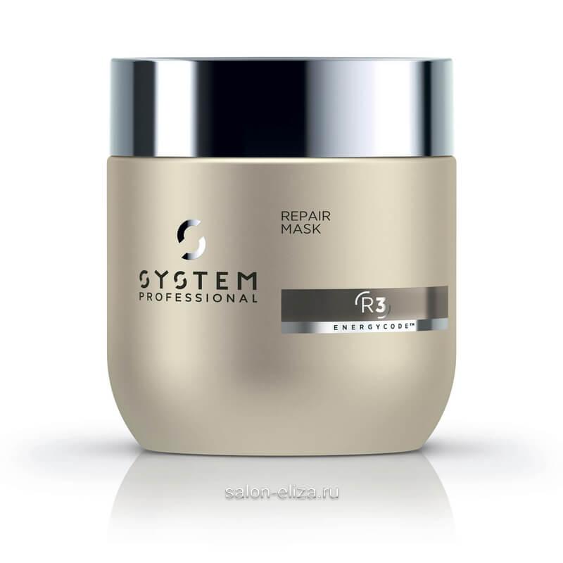 Маска для интенсивного восстановления волос System Professional Fibra Repair R3 200 мл