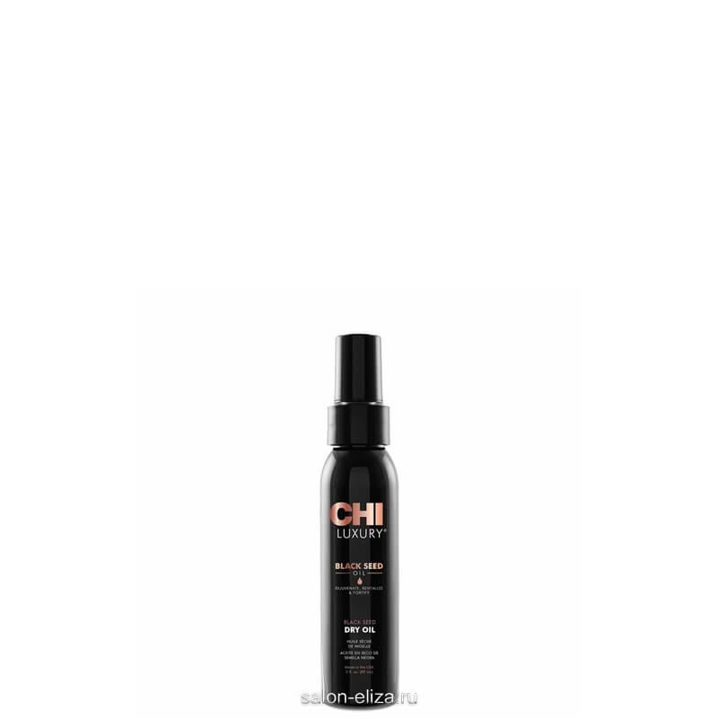 Масло сухое CHI Luxury Black Seed Dry Oil с экстрактом семян чёрного тмина 89 мл