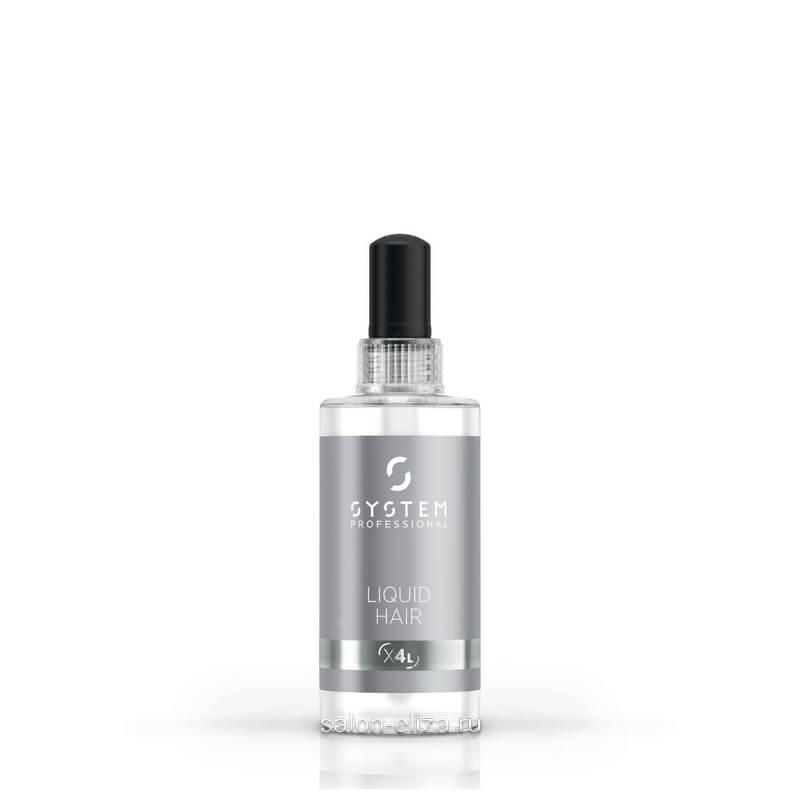 Молекулярный рефиллер Liquid hair System Professional Extra X4l 100 мл