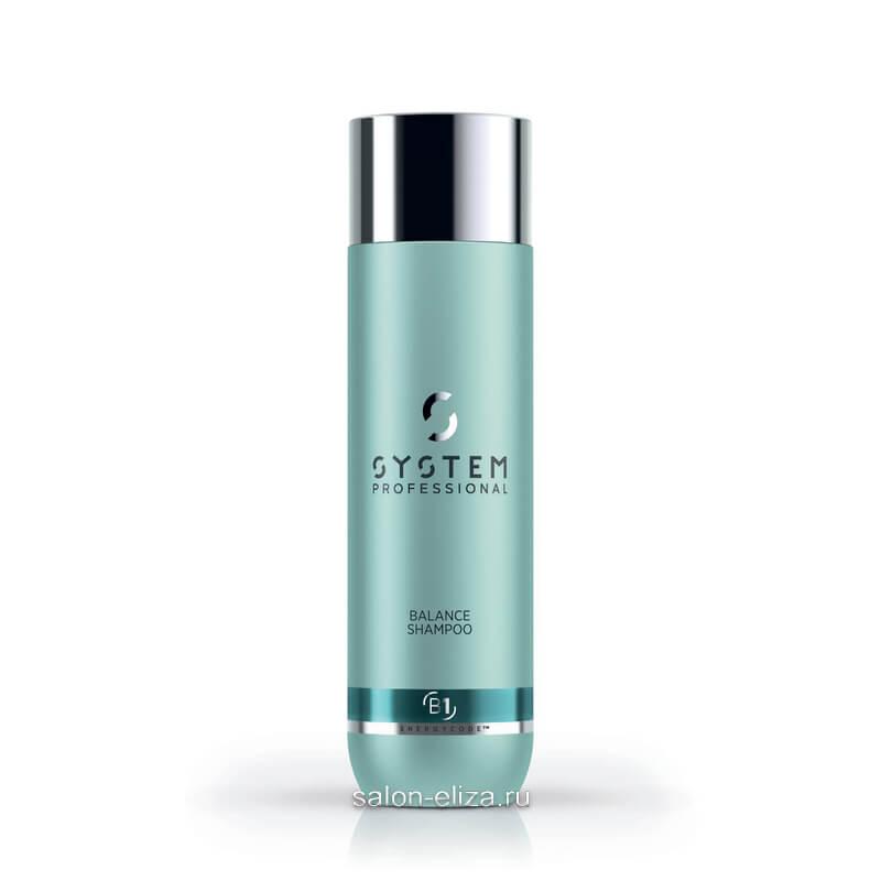 Шампунь для чувствительной кожи головы System Professional Balance Derma B1 250 мл