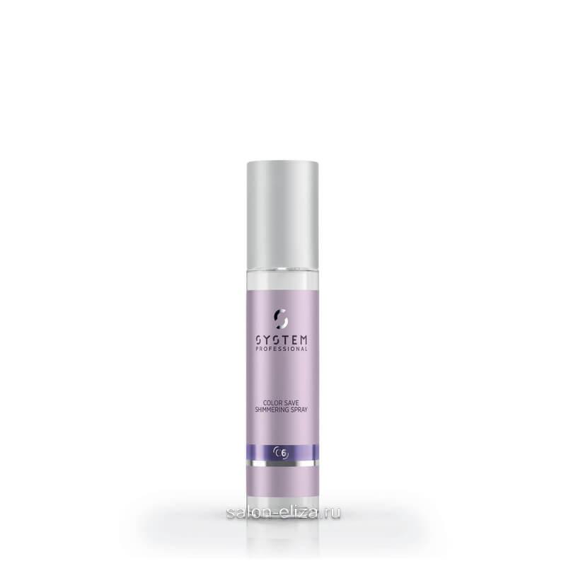 Шиммер-спрей для окрашенных волос System Professional Fibra Color Save C6 40 мл