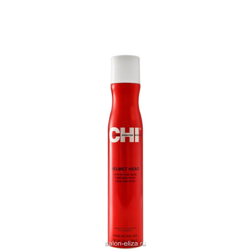 Спрей для объема экстрасильной фиксации CHI Styling Helmet Head Extra Firm Hair Spray 284 г
