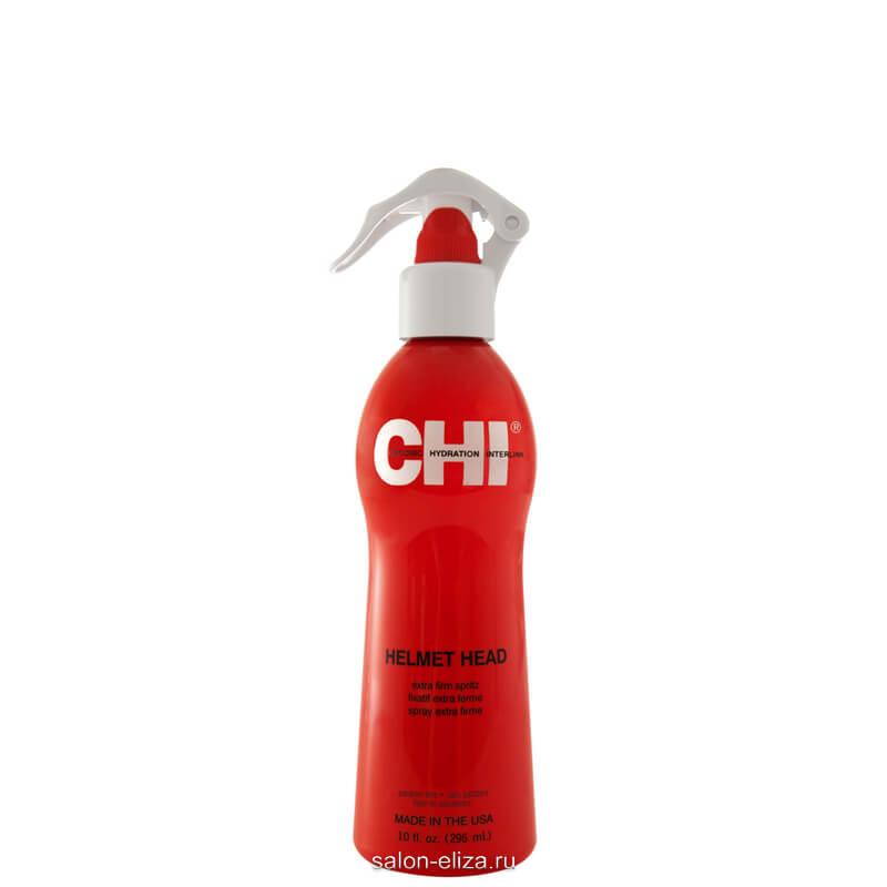 Спрей для объема экстрасильной фиксации CHI Styling Helmet Head Extra Firm Spritz 296 г