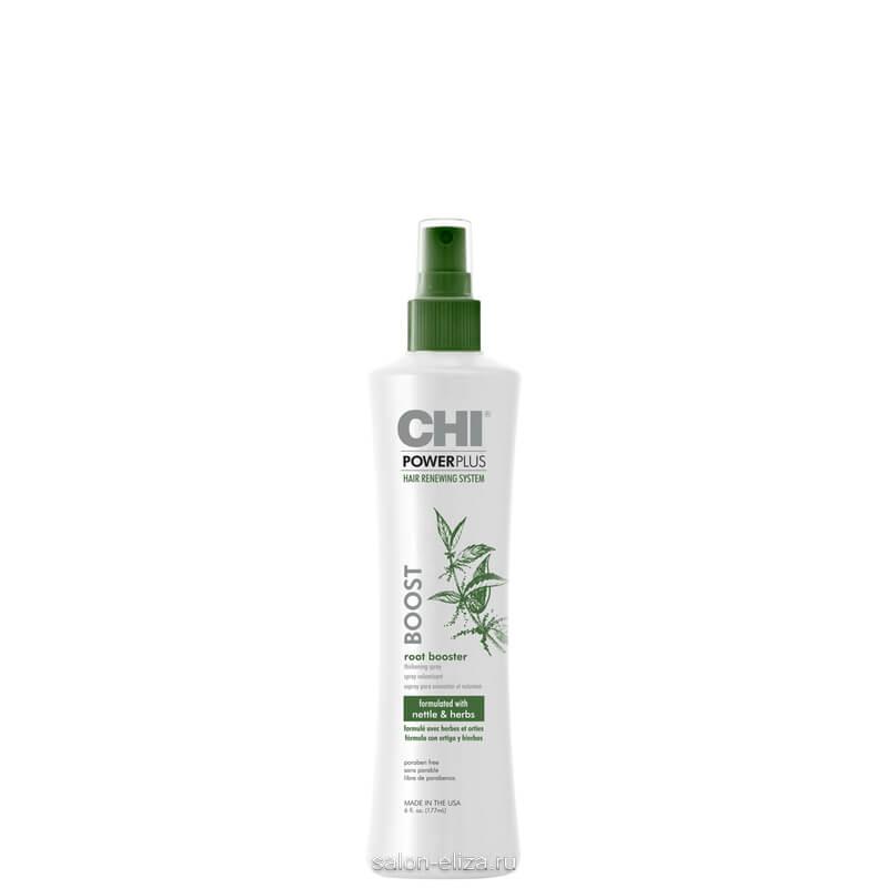 Спрей для объема волос CHI Power Plus 177 мл