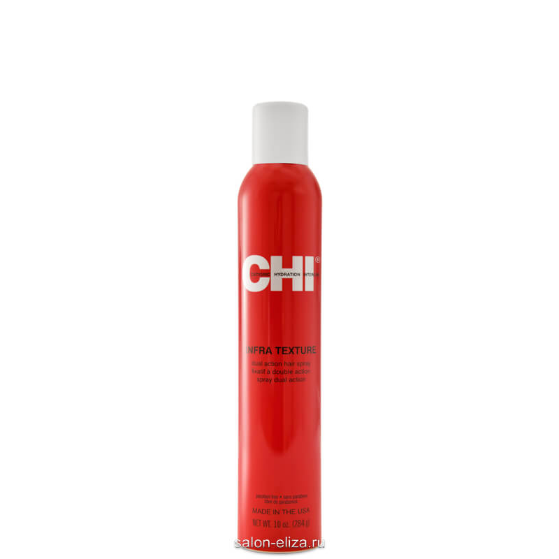 Завершающий лак для волос двойного действия Chi Texture Dual Action Hair Spray 284 г
