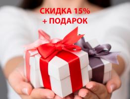 Акция, скидка 15% на шелковую химическую завивку CHI ionic и подарок