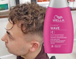 Мужская завивка волос сколько стоит?